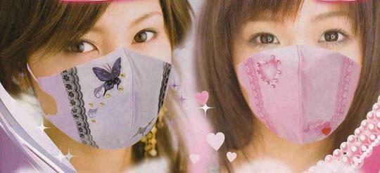 decori-mask