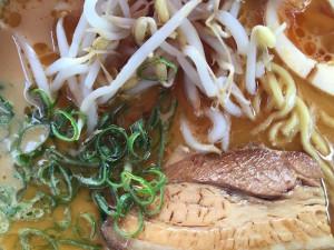 RAMEN: Nagisa Japanese Restaurant