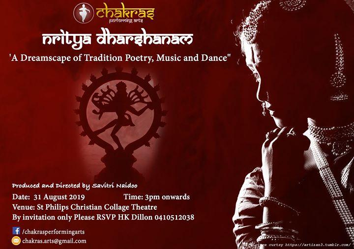 Nritya Darshanam – an offering through dance